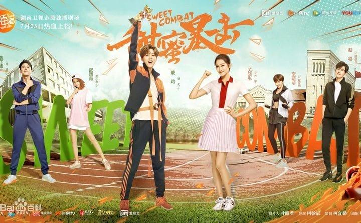 Download Drama China Sweet Combat Sub Indo Batch
