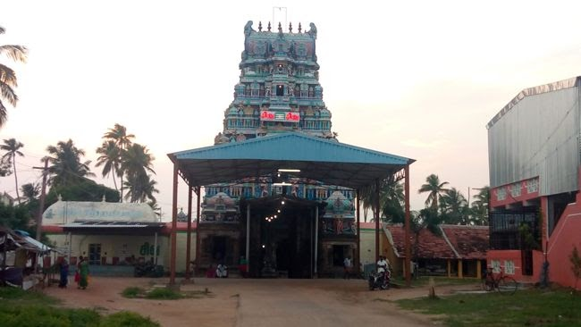 Sri Vruddhapureeshwarar Temple Entrance