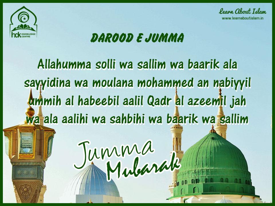 Simple Rajab Eid Al-Fitr Greeting - darood-e-jumma---Jumma-Mubarak  Perfect Image Reference_1787 .jpg
