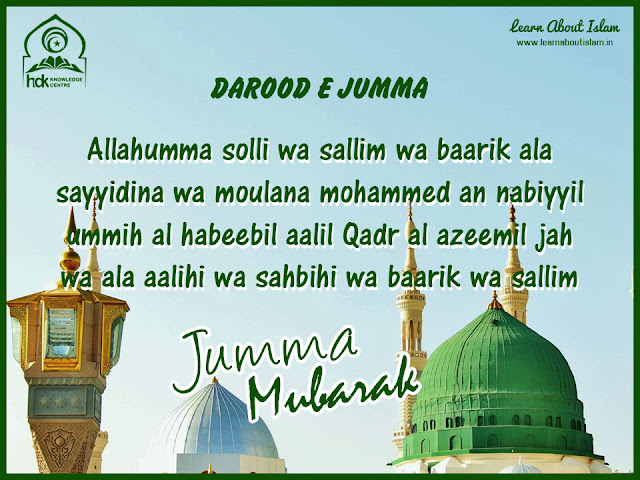 Islamic Jumma Mubarak Quotes, Messages, SMS, Tweets, Wallpapers with Pictures