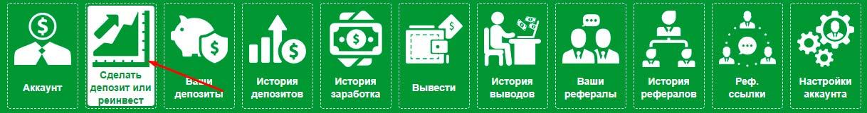 Регистрация в Crypto Net 3