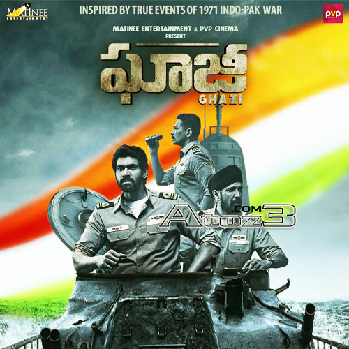 Ghazi telugu Movie Audio CD Front Covers, Posters, Pictures, Pics, Images, Photos, Wallpapers