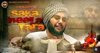 Saka - Nankana Sahib De Shaheed 2016 Full Punjabi Movie Download