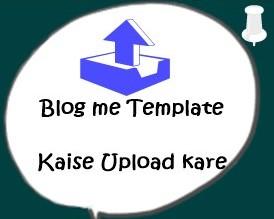 Blog me template kaise upload kare