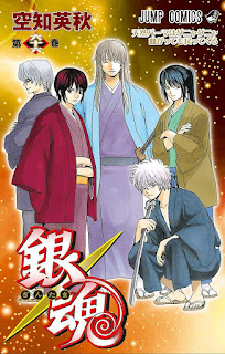 [Manga] 銀魂 第01 66巻 [Gintama Vol 01 66], manga, download, free