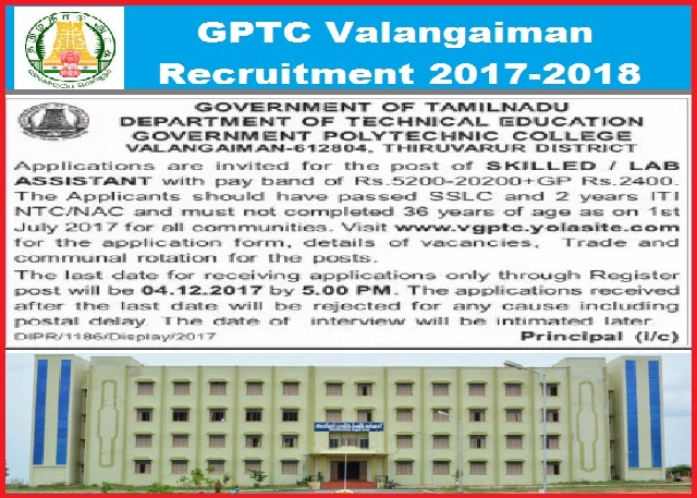 GPTC Valangaiman Career Recruitment 2017 - 10 Lab Assistant Apply Online