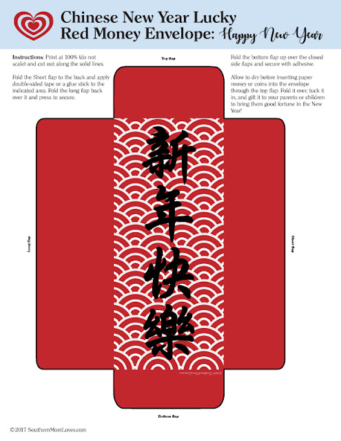 Southern Mom Loves: Chinese New Year: Lucky Money Red ...