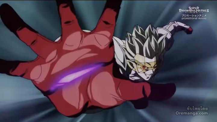 Super Dragon Ball Heroes: Universe Mission [ซับไทย] ตอนที่ 13 ซูเปอร์ฮาร์ทส์ร่วมรบ! การต่อสู้เต็มพิกัดสะเทือนปฐพี!!