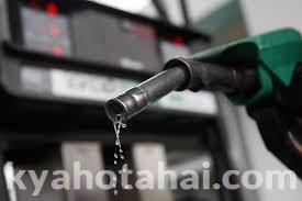 Petrol Kya Hai Petrol Ki Khoj Kisne Ki Thi Petrol Kaha Se ...