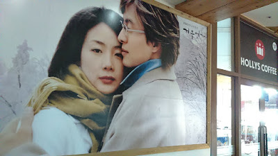 Yongpyong Winter Sonata Cafe