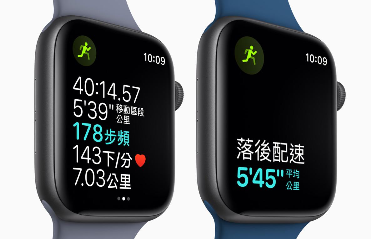 如何用 Apple Watch 體能訓練和緊急求救