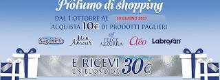 Logo Premio sicuro: buono da 30 euro con prodotti Paglieri