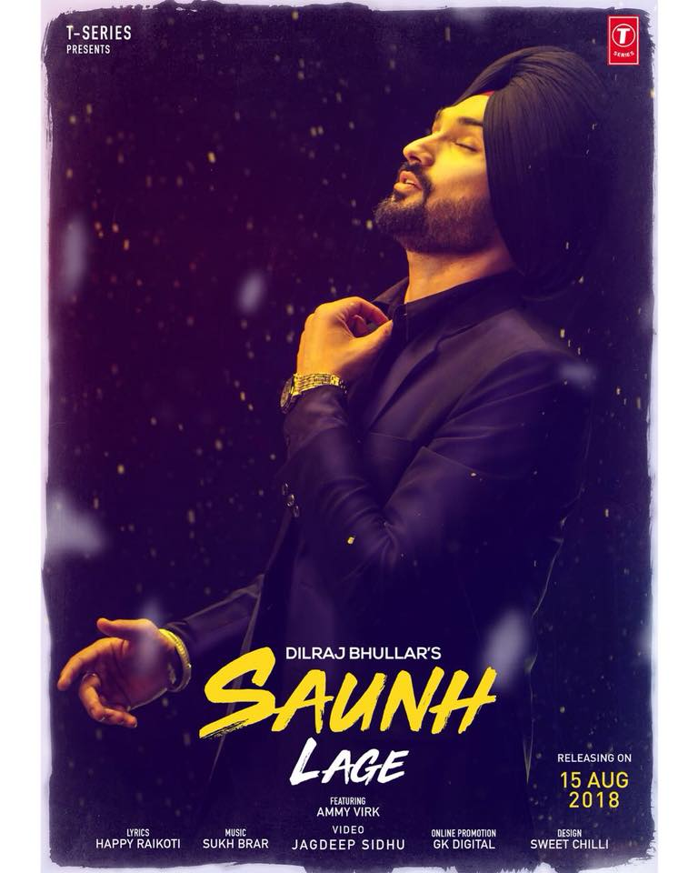Saunh Lagge Lyrics - Ammy Virk New Song