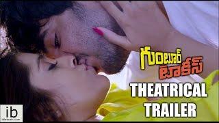 Guntur Talkies Trailer __ Siddu Jonnalagadda, Rashmi Gautam __ T-Series Telugu