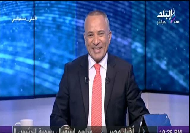 برنامج على مسئوليتى 4-2-2018 أحمد موسى حلقة الاحد 4/2