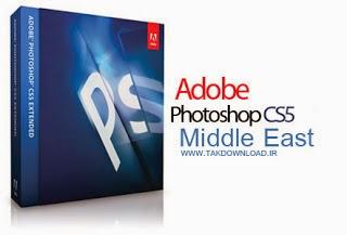 🎉 Free download adobe photoshop cs 8 portable | Portable