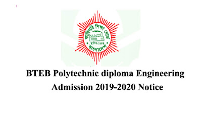 BTEB Polytechnic diploma Engineering Admission 2019-2020 Notice