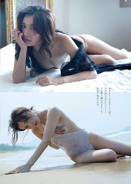 Mami Yamasaki 山崎真実 Weekly Playboy Sep 2016 Pictures 04