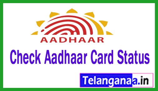Updated Aadhar card Status -Updated Check Aadhar Card Status
