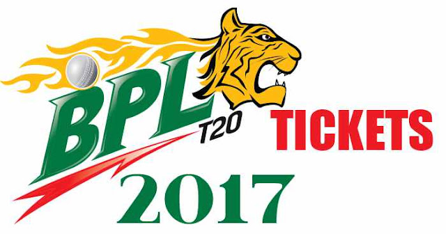 BPL 2017 Ticket Booking (Offline and Online) Details