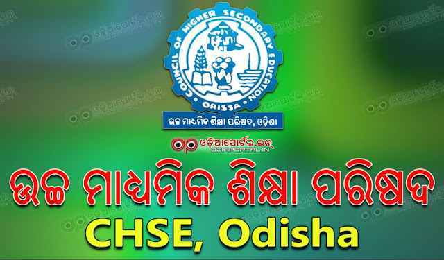 "CHSE Odisha, has announced Official Time Table or Schedule for +2 Instant Examination 2016 for  ARTS/SCIENCE/COMMERCE/VOCATIONAL) (Reg/ Ex-Reg/ Compt./ Distance Education) Students.  CHSE Odisha +2 (Arts/Com/Sc/Voc) ""Instant Exam 2016"" Time Table/Schedule"