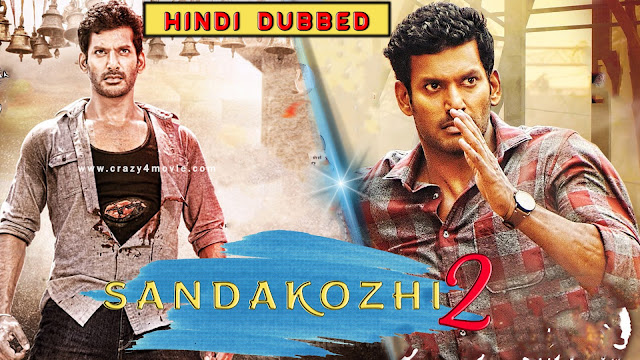 Sandakozhi 2 Full movie