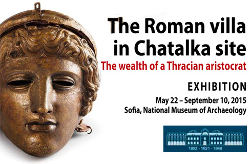 'The Roman villa in Chatalka site: The wealth of a Thracian aristocrat' at the National Museum of Archaeology, Sofia