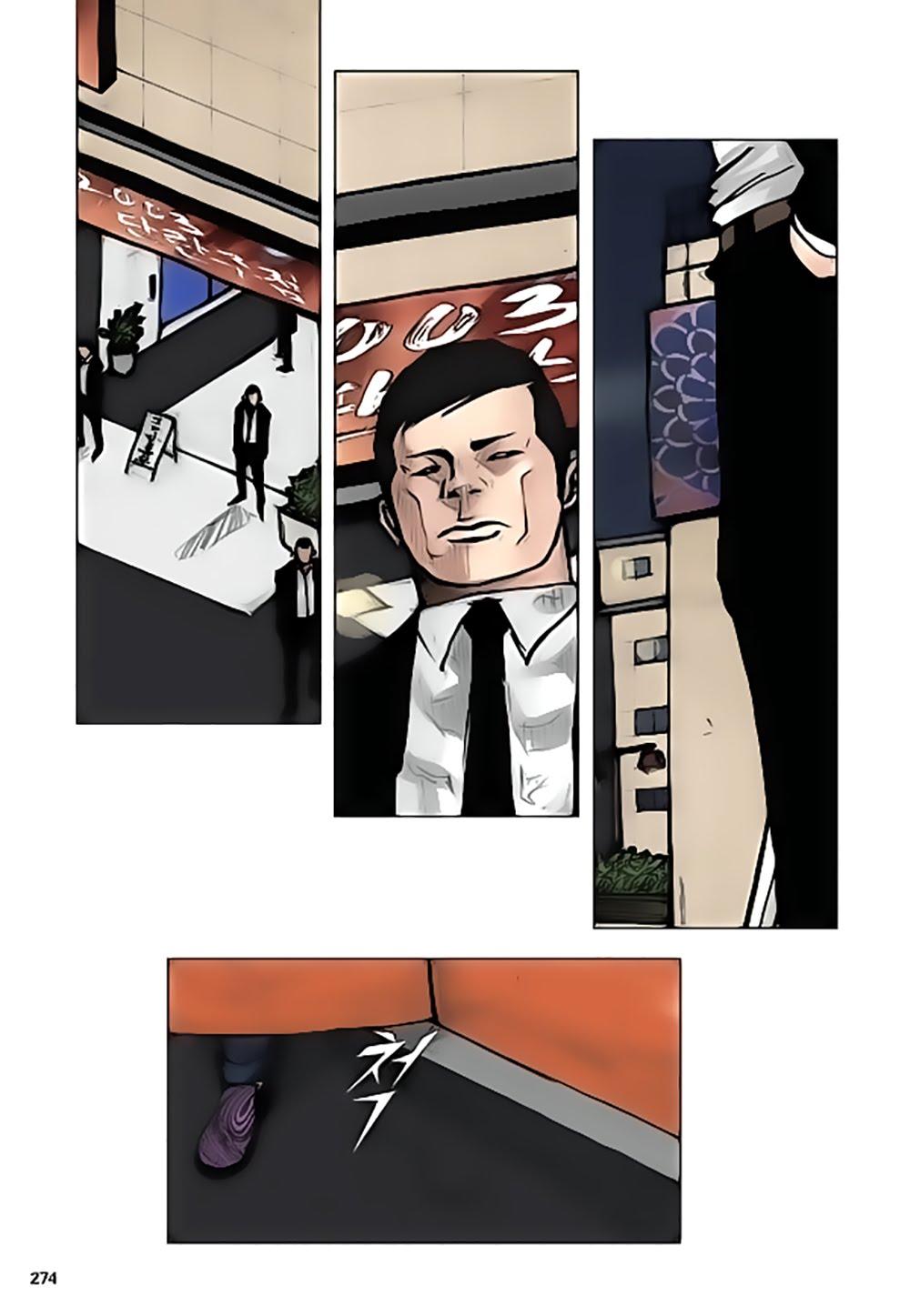 Tong phần 1-24 trang 6