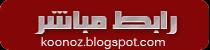 https://archive.org/compress/Mos3ad-Anwar-koonoz_blogspot_com