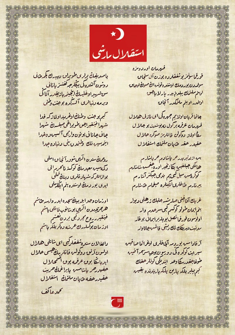 İstiklal Marşı Resimleri