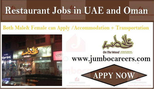Current jobs in Gulf countries, Accommodation and transportation jobs in UAE and Oman,