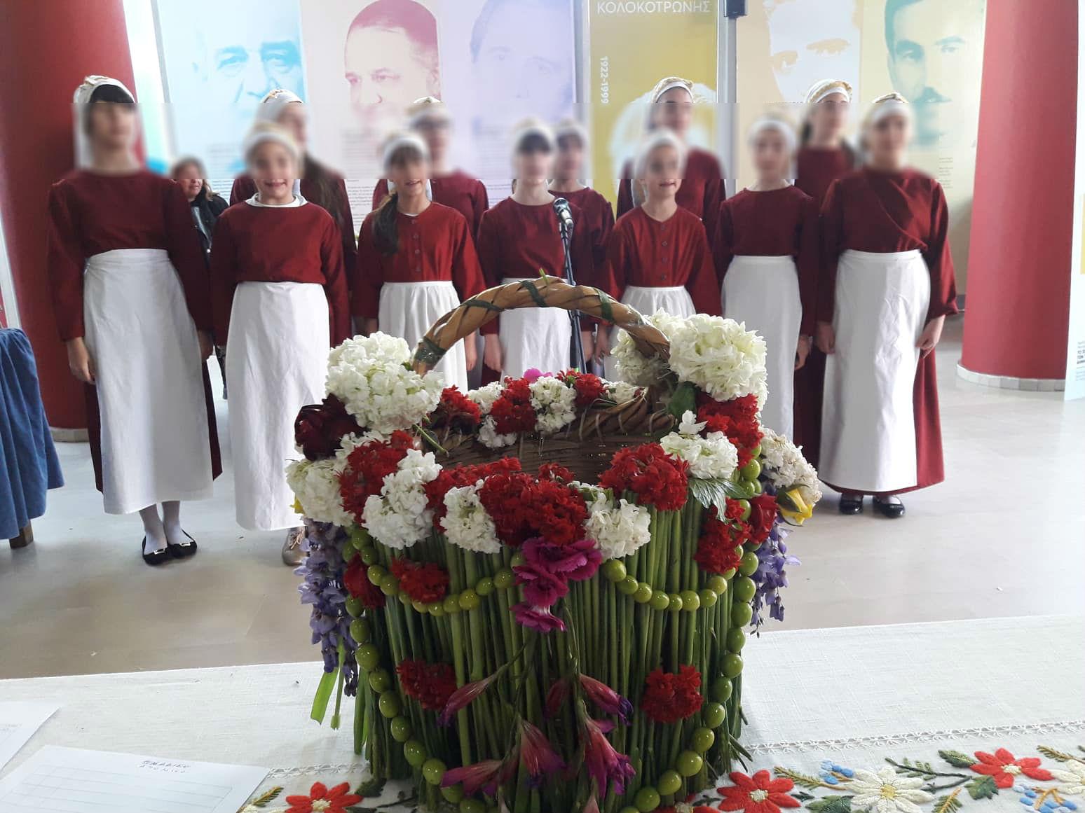 Γιορτή Λαζαρίνων στα Τρίκαλα