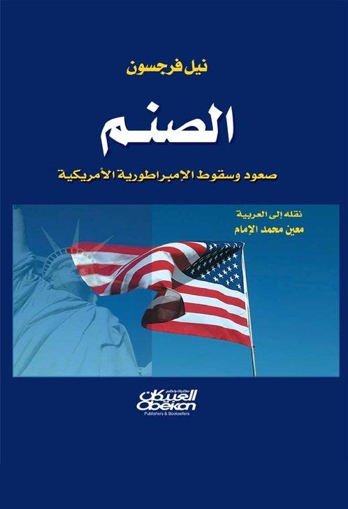غيبوبة الولايات المتحدة الأمريكية pdf تحميل