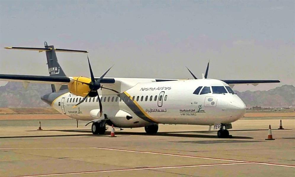 وظائف فى شركه نسما للطيران فى السعودية 2018