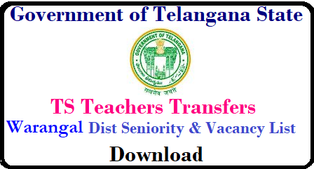 Warangal DEO Dist Teachers Transfers Promotions Seniority Vacancy List Download Warangal Dist Teachers Transfers Promotions Seniority Vacancy List Download District Educational Officer DEO Official Website web portal will keep all Teachers Transfers promotions Transfers Counselling Schedule related Information like SGT SA GHM PET Language Pandit Seniority List for Pomotions and Transfers. Teachers have to visit the official website of DEO Warangal District to get latest information about transfers and Promotions. Long Standing Clear Vacancy Details of Secondary Grade Teacher School Assistant Telugu Hindi English Mathematics Physical Science Bio Science Social Studies Language Pandits Telugu Hindi Urdu Physical education Teachers GHM warangal-deo-dist-teachers-transfers-promotions-seniority-vacancy-list-download/2018/05/warangal-dist-deo-website-transfers-sgt-sa-lp-pet-ghm-vacancy-seniority-list-download.html