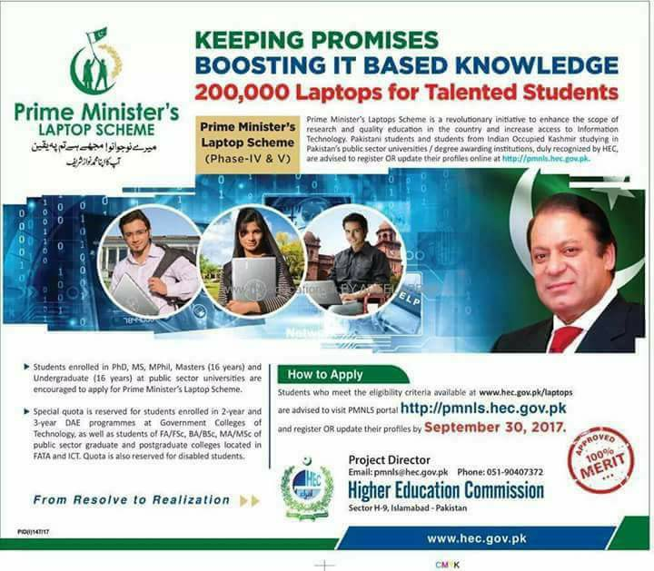 PM Laptop Scheme Phase 4 Registration Process is now open till 30th September, 2017