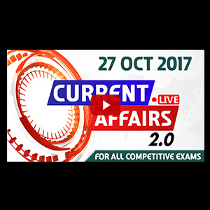 Current Affairs Live 2.0 | 27 Oct 2017 | करंट अफेयर्स लाइव 2.0 | All Competitive Exams