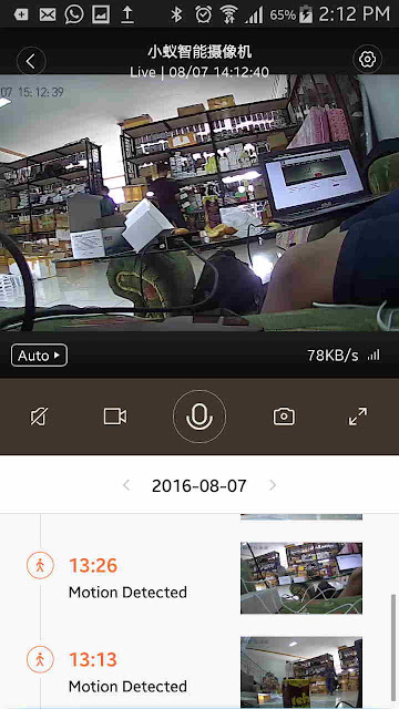 tampilan cctv yi camera