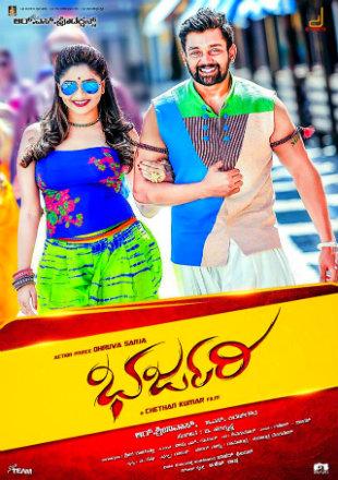 Bharjari 2017 Hindi Dubbed Mobile Movie Download HDRip HEVC