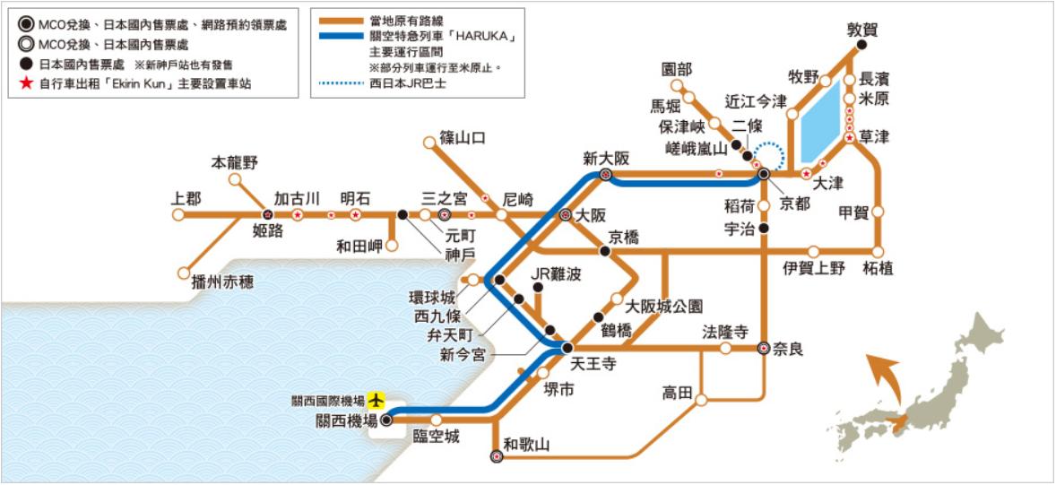 奈良-交通-推薦-優惠券-巴士-公車-火車-JR-近鐵-私鐵-地鐵-介紹-攻略-自由行-關西-日本