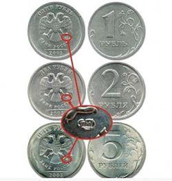 сделать состояние на монетах