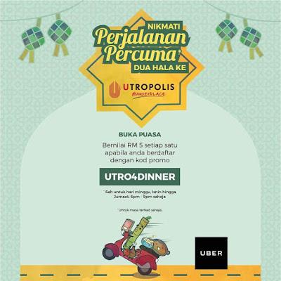 Uber Promo Code Utropolis Marketplace Dinner