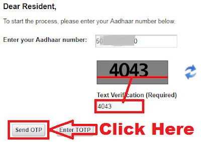 how to change a name in aadhar