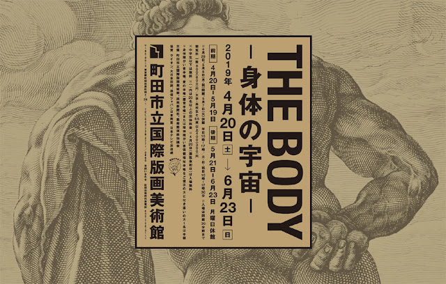 The Human Body as a Microcosm: Art, Anatomy and Astrology at Machida City Museum of Graphic Arts, Tokyo