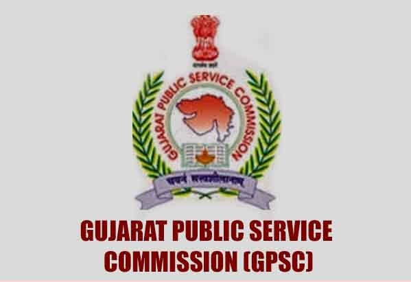 gpsc-recruitment