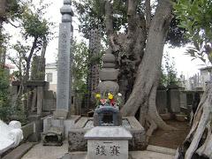 梶原景時の墓