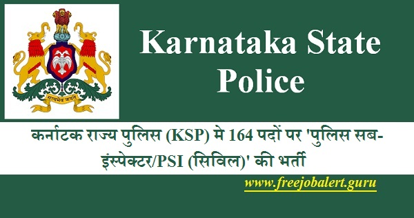 Karnataka State Police, KSP, Police, Police Recruitment, Karnataka, Graduation, SI, Police Sub Inspector, Latest Jobs, ksp logo