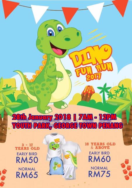 Dino Fun Run 2017