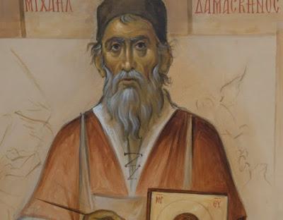 Οι μεγάλοι Κρήτες αγιογράφοι στο Μουσείο Χριστιανικής Τέχνης