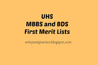 UHS MBBS and BDS Merit List 2016